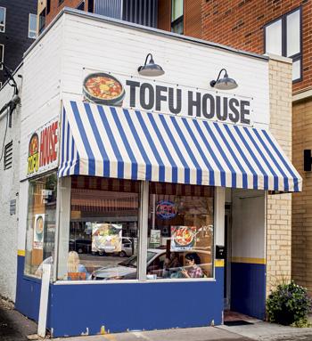 Kimichi Tofu House