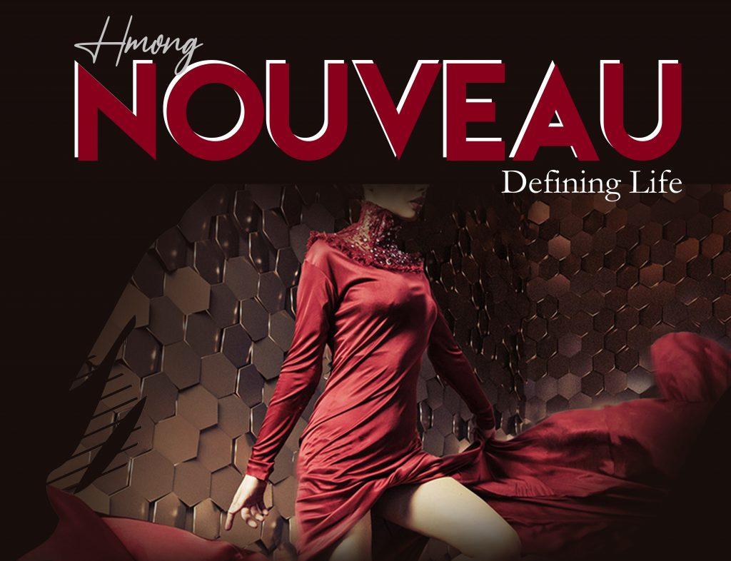 Hmong Nouveau flyer